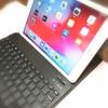 【新アイテム投入②】iPad プラス  Bluetooth キーボードで書いてます!