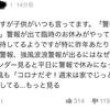 フィッシング詐欺の次なる手口が見えた【絶望】