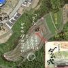 八坂台の溜め池型調整池(仮称)(千葉県東金)