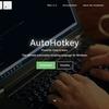 AutoHotKeyの概要説明とダウンロード