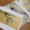 秋の京都には若冲展が!の前に夏の終わりに「生誕300年記念 伊藤若冲-京に生きた画家-」を観に行きました