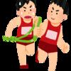 箱根駅伝にアンパンマン号~批判に対する批判~