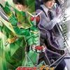 澄田さんは広めたい 第3話「仮面ライダーW/ダブル」