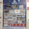 〔ライブ感想〕 東海アイドル万博2018@名古屋ダイヤモンドホール