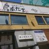 鳥あたま すすきの店 / 札幌市中央区南4条西5丁目 第2秀高ビル 2F