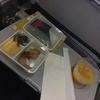 【ハワイアン航空】 機内食 エコノミー