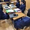 静岡県立掛川西高等学校 学校訪問レポート まとめ(2018年12月17日)