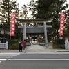 八重垣神社(松江市)