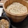 【株優生活】丸亀製麺「釜揚げうどんの日」