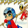 このゲームをクソゲーだという人とは  絶対に友達にはなれない    サンサーラナーガ2  スーパーファミコン版