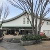 三島駅(静岡県・東海道本線、伊豆箱根鉄道駿豆線)