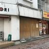 JR大森駅東口にて