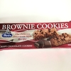 カルディで買ったブラウニークッキー