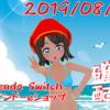 2019/07/31の雑記 7月の振り返りと8月の購入ゲーム検討