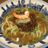 台湾の美食都市と称される台南を代表する「度小月擔仔麺」の「擔仔麺」