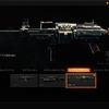 【CoD:BO4】おすすめ武器の紹介! 最強武器はどれ? 最後のLMG『VKM 750』がぶっ壊れ性能……!?