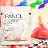 FANCL(ファンケル)洗顔パウダーの口コミ。保湿しながら皮脂や角栓・黒ずみを落とす