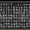 ドット絵からsvgフォントを作るプログラムを書いたよ