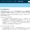 SFDC:EventRelationとShared Activitiesの有効化