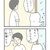 ミイコ「鼻歌」