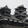 僕が熊本地震から学んだことと対策について