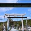 塩田八幡宮(神戸市北区道場)の風景 part6