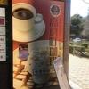 【期間限定】さくらんぼリコッタパンケーキ@高倉町珈琲店