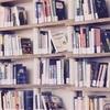 読書する習慣を身につける!