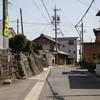 小田坂の下(鈴鹿市)
