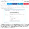 無線LAN搭載SDメモリーカード「FlashAir」開発者向けサイトが9月で閉鎖 「利用規模が想定に満たなかった」 2019年06月14日 19時05分 [井上輝一,ITmedia]。