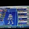 メダロット9熱帯PT『シンザン使いてぇだよ!』
