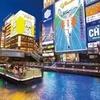 関西における観光地域づくり法人(DMO)のリストを作成しました!