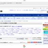 原油連動ETF(上場投資信託)のデイトレード