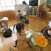 やまびこ:学活 通知表&宿題