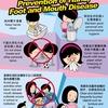 幼稚園で手足口病が流行っています