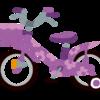 子供の初めての自転車はこれ!おススメ自転車5選