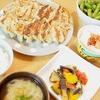 夏に食べたいスタミナ食、青じそ入り餃子  7月25日(月)の晩ごはん