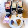 【コーヒーセミナー】2月28日発売のリザーブコーヒー