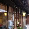 京都へ - vol.7 - 西陣 本隆寺 雨宝院 三上家路地