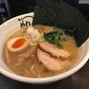 グルメ 〜麺屋 帆のる 浜松町店(浜松町・大門)〜