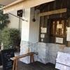 『ロミユニ』のおいしいクレープを求めて鎌倉散歩