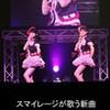 2010ハロー!プロジェクト新人公演3月〜横浜GOLD!〜