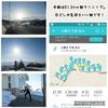 2018年3月24日(土)【1人ハーフマラソン大会(笑)&生LIVEに浸るの巻】