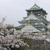 【写真複製・写真修復の専門店】大阪城 桜 お天気に!