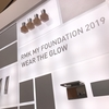 ポップアップイベント「RMK MY FOUNDATION 2019 WEAR THE GLOW」レポート