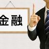 日本投資機構株式会社 アナリスト石塚由奈が解説「金融リテラシー」とは