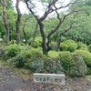 富士萬葉植物園