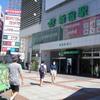 【聖地巡礼】WHITE ALBUM2@東京都・新宿