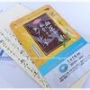 大正 ヒハツ 初回限定 1000円 血圧が高めの方のタブレット 大正製薬 血圧サプリ