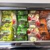 シャトレーゼで見つけた果実味たっぷりアイス! つぶつぶサクサク食感が堪らない!